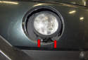 Fog Light: Remove the trim cover from the fog light.