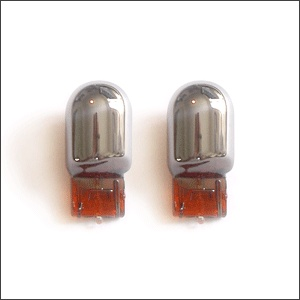 Stealth Bulbs Type 7440, pair