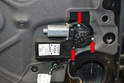 Next, you will want to remove the window regulator motor.