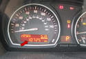 When you switch the ignition ON or start the engine, the Service Indicator Display (SIA) in the lower half of the speedometer briefly displays the next service due with the message OIL SERVICE or INSPECTION.